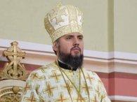 Хто у світовому православ'ї першим визнає ПЦУ
