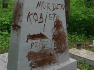 У Польщі сплюндрували пам'ятний хрест УПА (фото)
