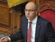 Голова Верховної Ради підписав «мовний закон»