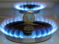 У кожній області відтепер – свої ціни на газ
