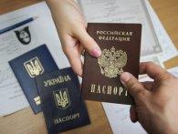 «Расєя, пріді!»: з'явилося відео величезної черги на Донбасі по паспорти РФ