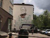 В Києві з'явився мурал Петлюрі