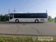 На Харківщині чоловік намагався підірвати себе в пасажирському автобусі