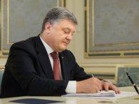 Порошенко підписав указ про підготовку інавгурації Зеленського