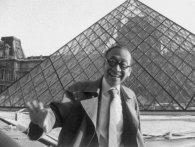 Помер творець знаменитого  символу Франції – Лувру
