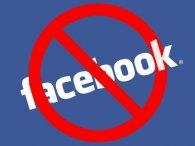 Чому Facebook працює зі збоями