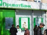 Масштабний збій в ПриватБанку: з'ясувалося, коли запрацюють карти і банкомати