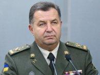 Міністр оборони подав у відставку