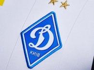 На формі «Динамо» з'явиться автограф Лобановського