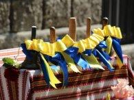 Коли в Україні відбудуться останній дзвоник та випускні у школах