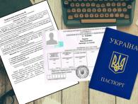 Перша математика: сьогодні в Україні стартує ЗНО