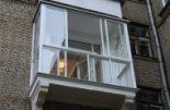 У Києві з балкону багатоповерхівки випав підліток