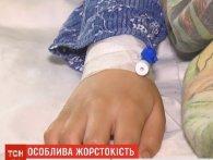 На Львівщині жінка катувала чужу дитину: деталі трагедії