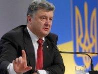 Не здався: Порошенко знову піде в президенти