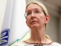 Чому Супрун  виїхала з України відразу після інавгурації Зеленського (відео)