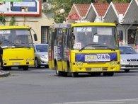 Завтра в Луцьку може подорожчати проїзд у маршрутках