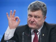 Антикорупційна прокуратура завела кримінал на Порошенка
