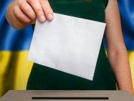 Завтра розпочнеться виборча кампанія, — ЦВК