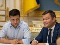 «Кумедний жарт»: Богдан прокоментував петицію за відставку Зеленського (відео)