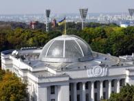 «Битва за мандати»: ЦВК оголосила офіційний початок передвиборчої кампанії