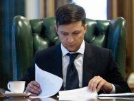 Зеленський утікає з Банкової: де буде новий офіс (відео)