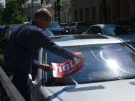 ЗупиниЛося: як паркуються нардепи під стінами ВР (відео)