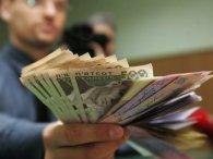 Через три роки середня зарплата  українців сягне 15 тисяч гривень