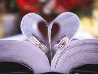 Дерев'яне весілля: як відзначають п'ять років подружнього життя