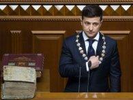 «Пацан сказав»: Зеленський подав до Ради закон про імпічмент
