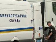 У Луцьку повідомили про замінування собору, лікарень, гіпермаркетів і політичного штабу (відео)