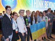 Юні генії: винаходи українських школярів вразили американців (фото)