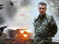 Чому Муженко заборонив армії знищити Гіркіна