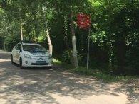 Втретє: у Луцьку повідомили про замінування зоопарку