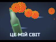 «Реп-вихователька» Альона презентувала новий кліп-мультфільм