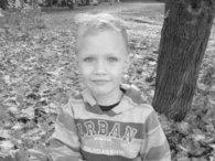 У лікарні помер хлопчик, якого розстріляли п'яні виродки у погонах (фото)