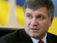«На вихід!»: українці вимагають негайної відставки Арсена Авакова