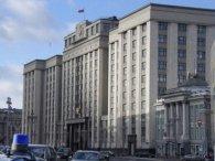 «Отвєточка» за Луцьк: в Москві замінували Держдуму і ще 200 об'єктів