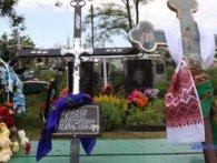 В Переяславі-Хмельницькому поховали хлопчика, убитого поліцейськими (відео)