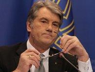 Генпрокуратура оголосила підозру експрезиденту Ющенку