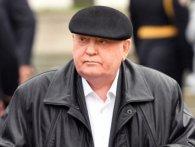 Горбачова госпіталізували