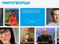 У Росії відкрили свою версію сайту «Миротворець»