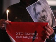 Батько Гандзюк про суд над вбивцями: «Гидкий спектакль»