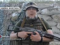 Військові на «передку» записали відповідь Кучмі на пропозицію «не стріляти» (відео)