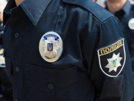 Патрульна поліція Волині отримала нового начальника (фото)