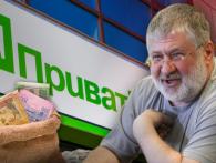 Коломойський заборгував ПриватБанку 212 мільярдів гривень