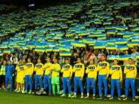 Україна-Сербія (онлайн-трансляція)