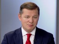 Ляшко веде «радикалів» на вибори: перша двадцятка списку (відео)