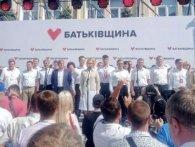 Тимошенко назвала першу п'ятірку виборчого списку «Батьківщини»