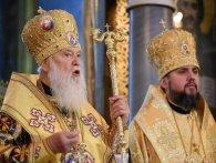 Московський патріархат служить Москві, а ПЦУ – грекам – Філарет