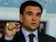 На біс: Клімкін вдруге попросив депутатів про відставку